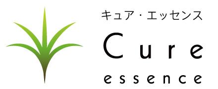キュア・エッセンス Cure essence